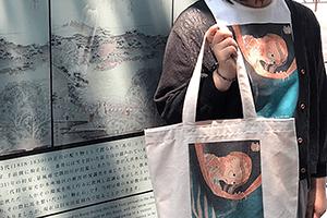 A Hokusai TeeShirts
